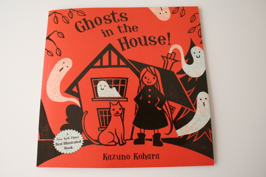 children's halloween book by kazuno kohara